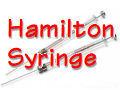ハミルトン シリンジの特価キャンペーン